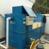 地埋式生活污水處理工程