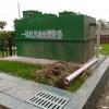 生活廢水達標排放設備