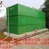 農村改造:污水處理設備達標