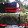新農村改建:污水處理設備誠信廠家