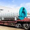 2吨天然气热水锅炉规格参数