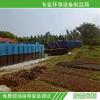 工人宿舍生活污水处理设备