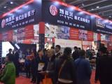2020上海国际餐饮连锁加盟博览会