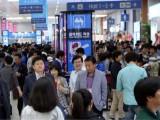 KES 2020韩国首尔国际电子展
