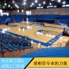 天津室内篮球馆羽毛球馆舞台实木运动地板生产厂家