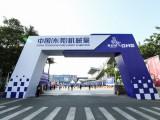 2020东莞机械展|DME东莞厚街机械展