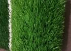 无锡远方足球场人造草坪厂家