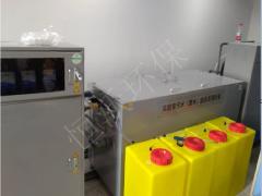 同济医院污水处理设备