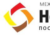 2020年第25&26届俄罗斯小家电及家居用品、礼品博览会
