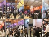 2020东京国际礼品、消费品博览会