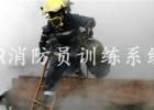 VR消防,VR消防模擬,VR消防教育