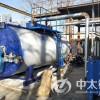 冷凝式蒸汽锅炉 2吨低氮冷凝燃气锅炉