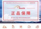 QStore:跨境電商系統解決方案_一站式跨境電商綜合平臺