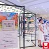 2020上海授权展10月CLE国际影视娱乐授权展