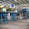 正规危废处理厂-清泽能源可信赖的危险废弃物处理推荐