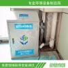 卫生院门诊污水处理设备