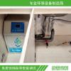 医疗医院污水处理设备