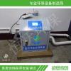 医院卫生院污水处理设备