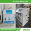 医疗门诊部污水处理设备