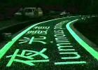 夜光石路面 发光石路面 夜光地坪漆—河北石家庄华欧HO54