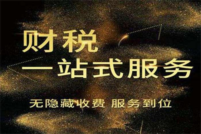 芜湖劳务派遣许可年检材料及时间
