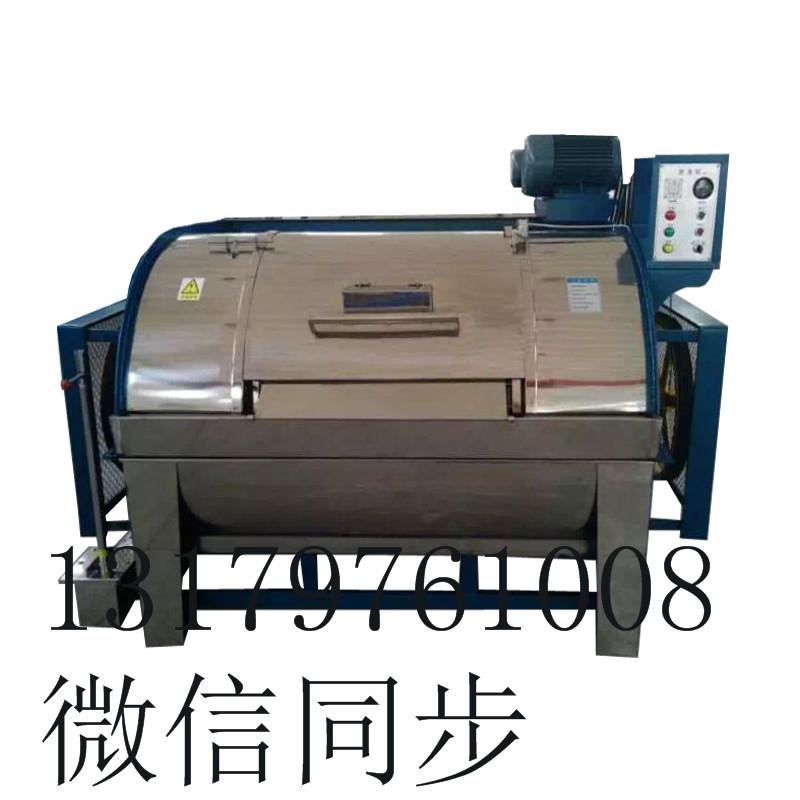 300公斤半自动工业洗衣机