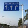 九江标志牌厂家