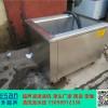 单槽自动超声波清洗设备注意事项及技术要领洁升清洗