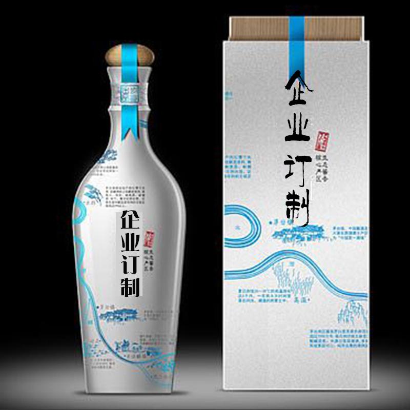 茅台镇白酒定制贵州酱香白酒贴牌