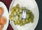葡萄新品种 维纳斯黄金葡萄有哪些特点