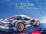 2020年上海法兰克福国际汽配展展位招展部