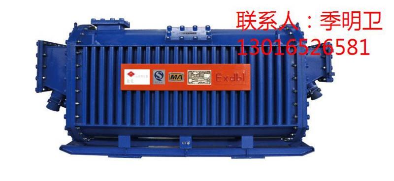 防爆变压器KBSG原理结构参数