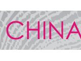 2020年中国(上海)国际养老服务及辅具博览会