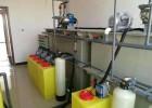 实验室有机物污水处理设备