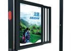 山西太原广告门百胜广告门体玻璃门安装-太原飞凡科技