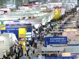 2021年日本国际电子元器件、材料及生产设备展