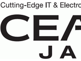 2020年日本消费电子展-2020日本消电展CEATEC