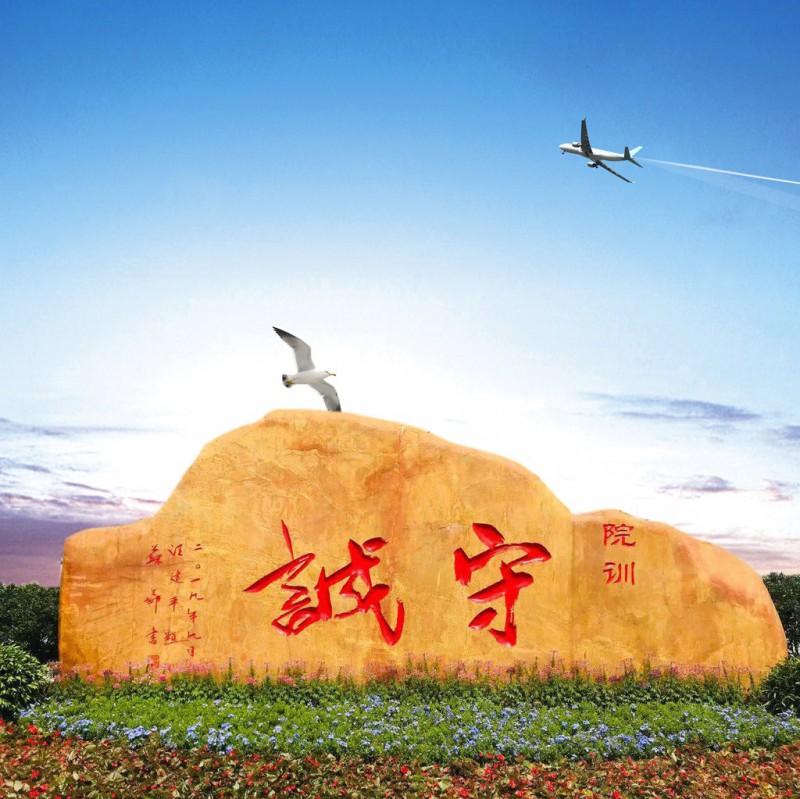 武汉大学校园景观石,小区景观石刻字(在线咨询)