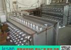 通过式超声波清洗设备厂家超长质保