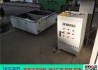 西平单槽超声波清洗机源头厂家