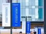 第七届中国国际老龄产业博览会