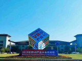 2020江西第三届中国国际通信电子产业博览会