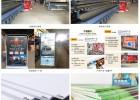 南京网格布/喷绘布/黑白布制作印刷安装