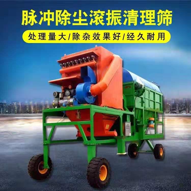 WX-1800高效环保脉冲除尘滚振清理筛