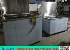 海珠超声波清洗机价格来电价格优惠