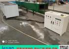 超声波清洗设备丙方签订合同