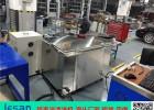 超声波清洗机提升功能维修乙方顺利收货