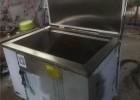 乐昌超声波振板洁升清洗机