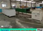龙岗通过式超声波清洗设备报价来电提供同行方案