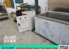 良庆超声波清洗机定制电镀甲方使用回访